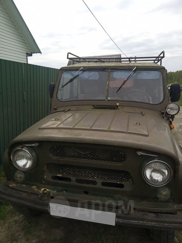УАЗ 469, 1982 год, 30 000 руб.