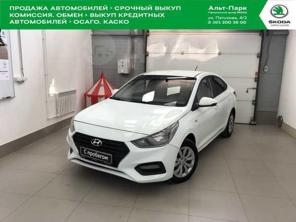 Hyundai Solaris, 2019 год, 699 000 руб.