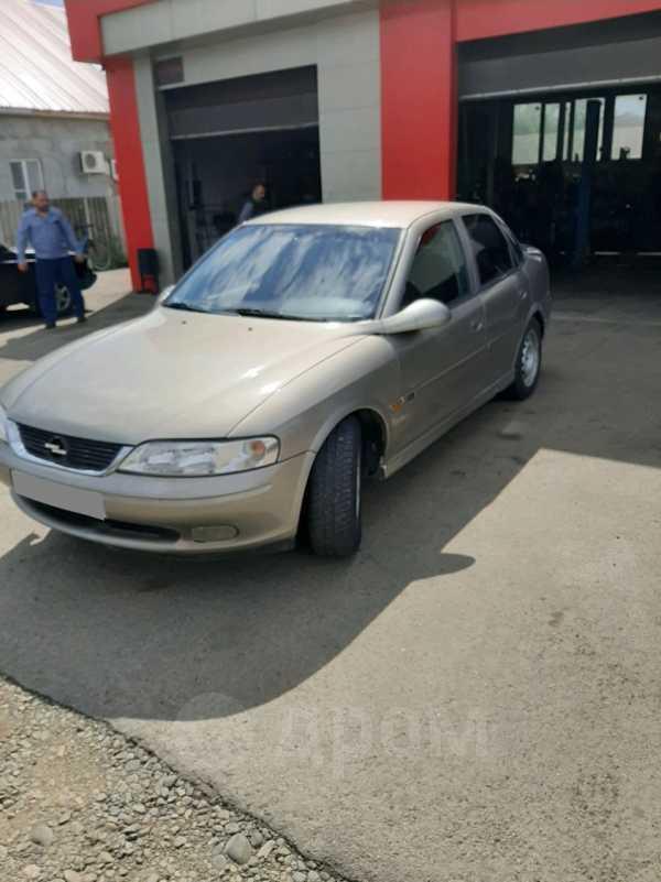 Opel Vectra, 1999 год, 130 000 руб.