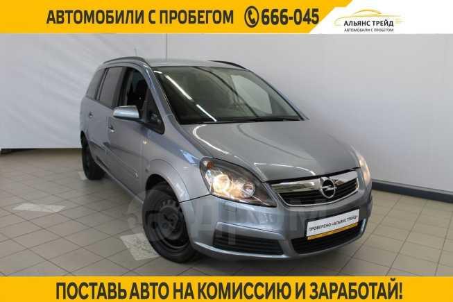 Opel Zafira, 2007 год, 349 000 руб.