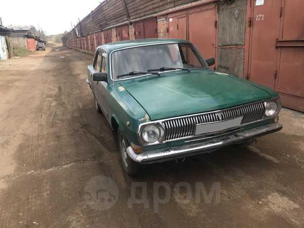 ГАЗ 24 Волга, 1981 год, 34 000 руб.
