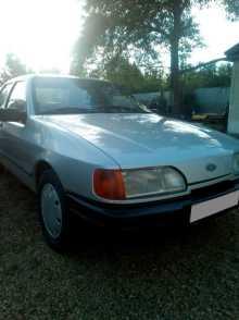 Армавир Sierra 1988