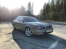 Новоуральск Magnus 2000