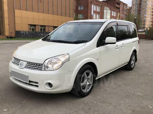Nissan Lafesta, 2005 год, 369 000 руб.