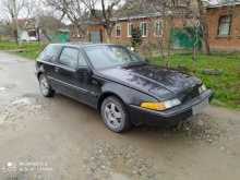 Майкоп Volvo 1989