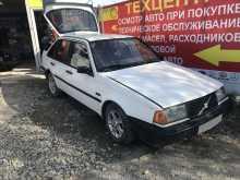 Краснодар 440 1989