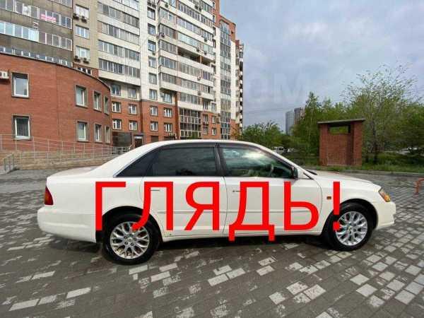 Toyota Pronard, 2000 год, 329 999 руб.