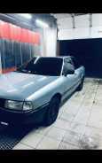 Audi 80, 1991 год, 75 000 руб.