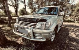 Абинск Land Cruiser Prado