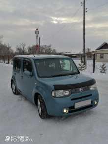 Красноярск Cube 2010