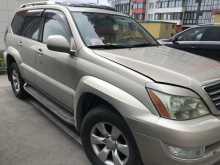 Москва GX470 2005