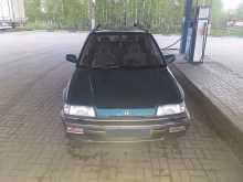 Нижний Новгород Civic Shuttle 1995