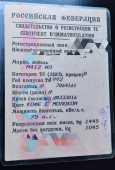Москвич 412, 1992 год, 34 000 руб.