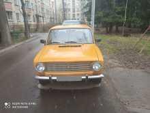 Обнинск 2101 1980