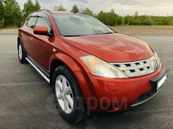Nissan Murano, 2007 год, 540 000 руб.