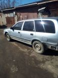 Nissan Avenir, 1993 год, 65 000 руб.
