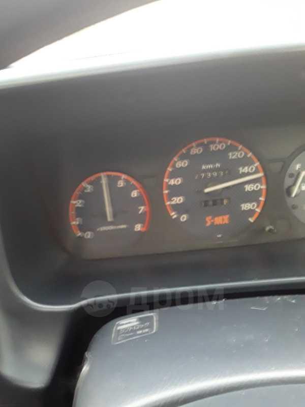 Honda S-MX, 1999 год, 250 000 руб.