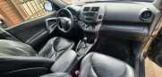 Toyota RAV4, 2012 год, 1 130 000 руб.