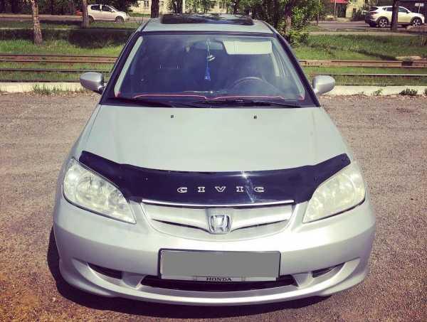 Honda Civic, 2004 год, 333 333 руб.