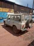 Прочие авто Иномарки, 1991 год, 100 000 руб.