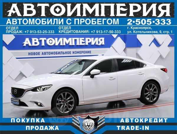 Mazda Mazda6, 2015 год, 1 098 000 руб.