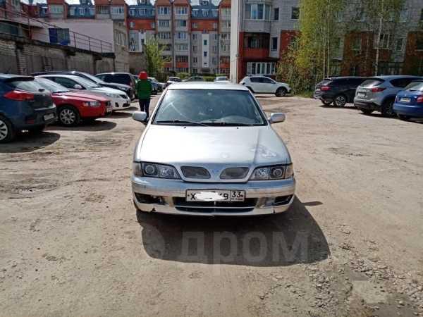 Nissan Primera, 1997 год, 45 000 руб.