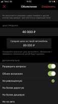 Лада 2110, 2005 год, 30 000 руб.
