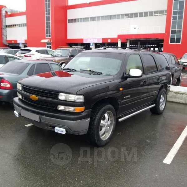 Chevrolet Tahoe, 2000 год, 390 000 руб.