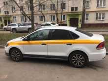 Москва Polo 2017