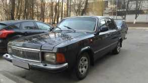 Брянск 3102 Волга 2004
