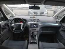 Ярославль S-MAX 2006