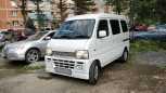 Suzuki Every, 2005 год, 195 000 руб.