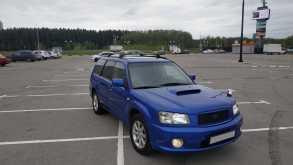 Лобня Forester 2002