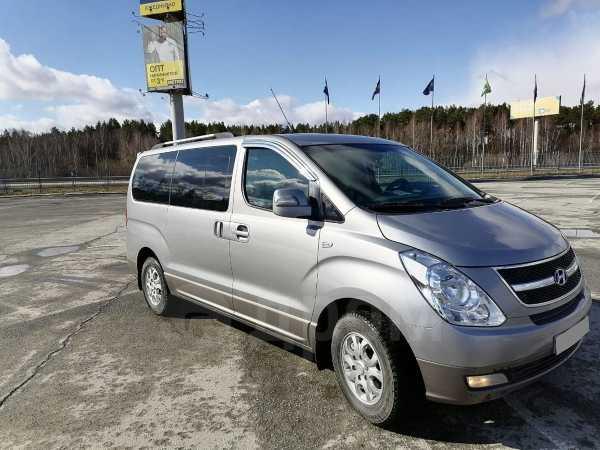 Hyundai Grand Starex, 2014 год, 1 650 000 руб.
