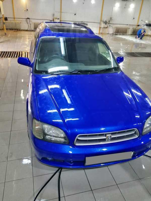 Subaru Legacy, 2000 год, 275 000 руб.