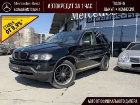 Новосибирск BMW X5 2003