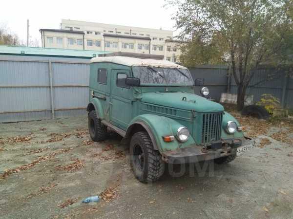 ГАЗ 69, 1968 год, 100 000 руб.