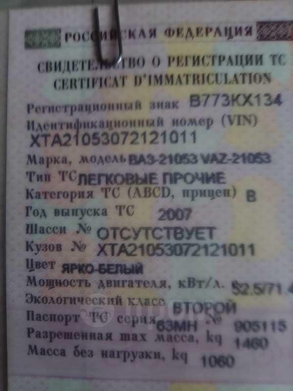 Лада 2105, 2007 год, 39 000 руб.