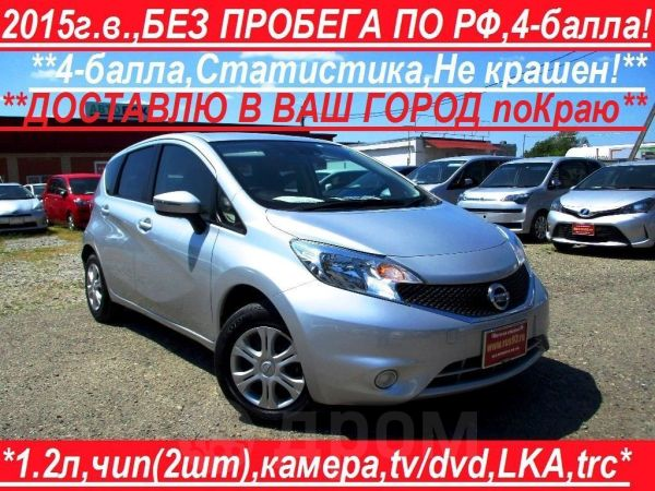 Nissan Note, 2015 год, 574 900 руб.