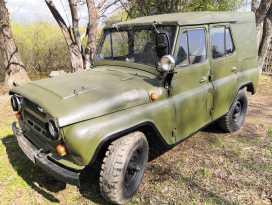 Дальнереченск 3151 1990