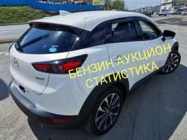 Владивосток CX-3 2019