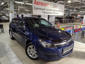 Оренбург Astra 2006