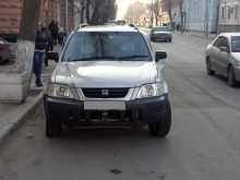 Ростов-на-Дону CR-V 1996