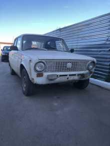 Серпухов 2101 1986