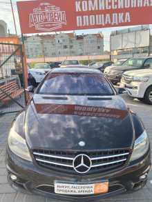 Севастополь CL-Class 2007