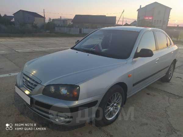 Hyundai Elantra, 2004 год, 241 000 руб.