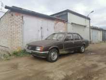 Москва Rekord 1981