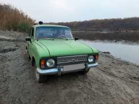 Каменск-Шахтинский 412 1987
