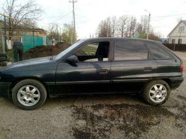 Opel Astra, 1995 год, 45 000 руб.
