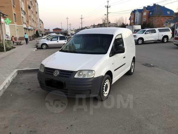 Volkswagen Caddy, 2006 год, 200 000 руб.